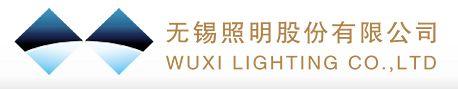 无锡照明中标6986万市管功能照明设施维护项目自动包装机
